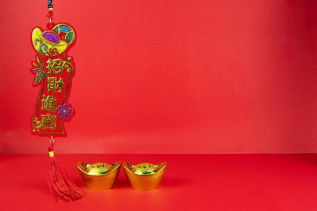 Décoration du nouvel an chinois sur un drapeau de fond rouge de la bonne fortune et un morceau d'or