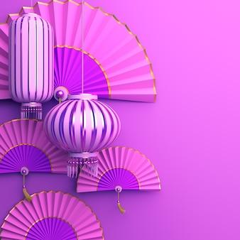Décoration de joyeux nouvel an chinois avec éventail de lanterne