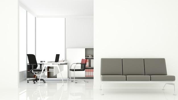 Décoration murale espace de bureau intérieur vide - 3d rendering