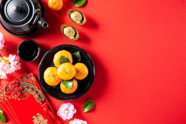 Décorations du festival du nouvel an chinois