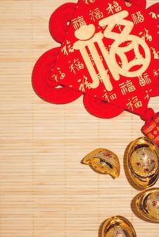 Décorations du festival du nouvel an lunaire. célébration de la fête du têt. texte signifie bonheur.