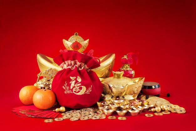 Décorations du nouvel an chinois, pièces d'or et sac d'argent avec une signification de caractère,
