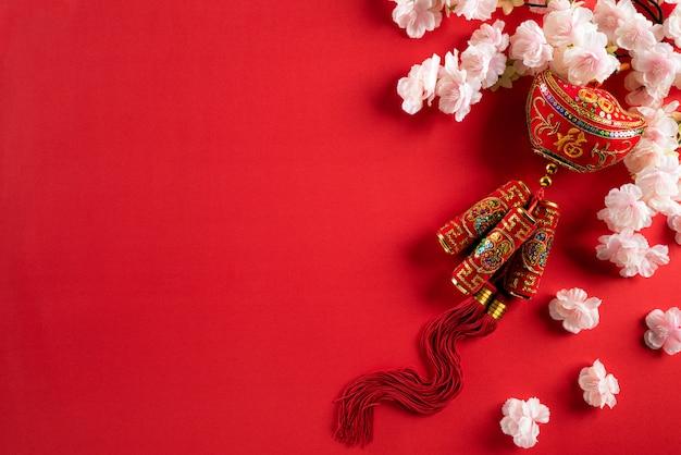 Décorations du nouvel an chinois