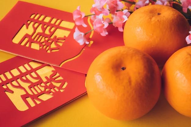 Décorations de fête du nouvel an chinois sur fond jaune.