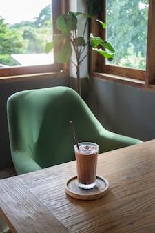 Délicieux café glacé et boisson au chocolat au lait