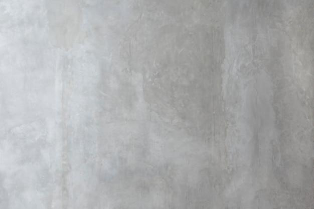 Design de fond texturé simple gris