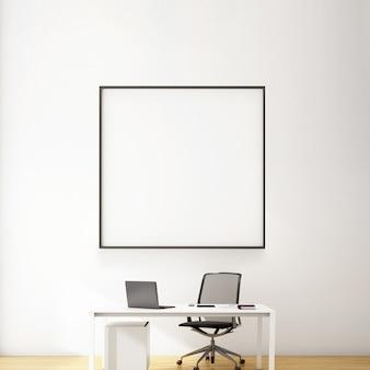 Design d'intérieur pour zone de travail dans un style moderne