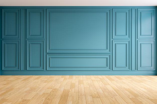 Design d'intérieur de salon moderne et classique, salle vide, rendu 3d