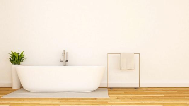 Design minimaliste de salle de bain blanche