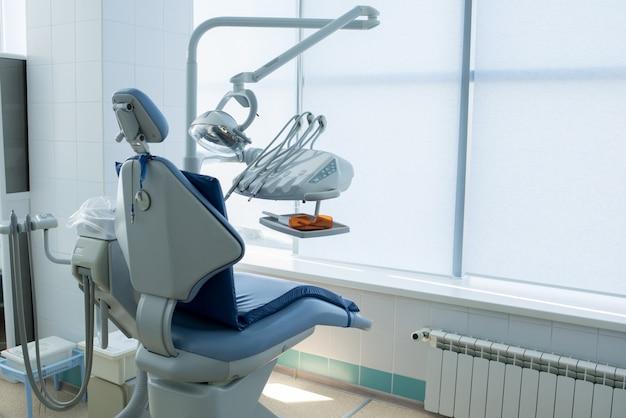 Design moderne du cabinet de dentiste