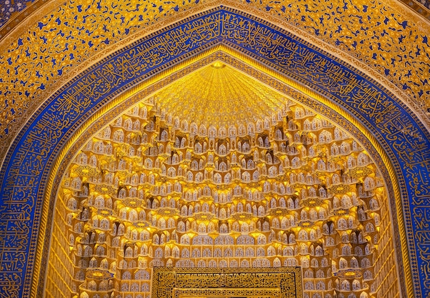 Détail du dôme en mosaïque d'or à madrasa