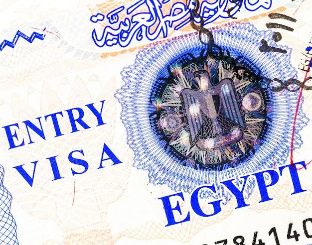 Détail du visa d'entrée égyptien sur un vrai passeport