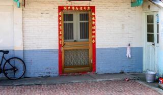 Détail d'une maison de ferme chinois