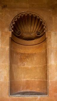 Détail de la niche de l'alhambra carlos v à grenade