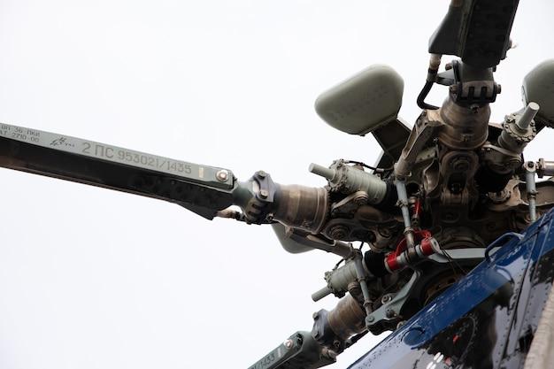 Détail de pale de rotor d'hélicoptère close up