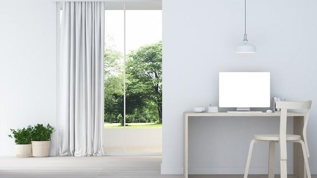 Détendez-vous espace intérieur minimal et décoration murale vide dans l'appartement-