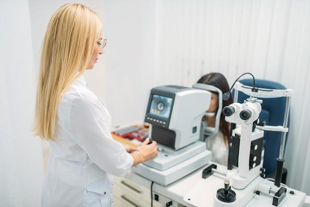 Diagnostic informatique de la vision, test de la vue