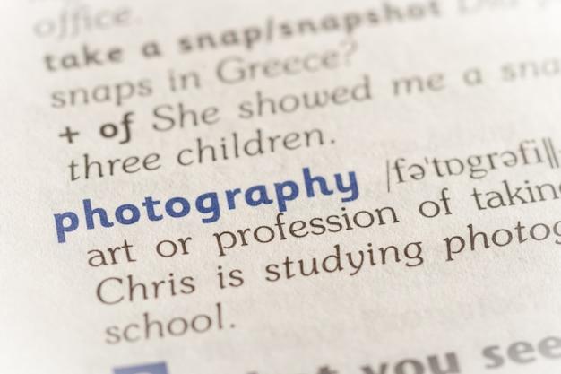 Dictionnaire définition du mot