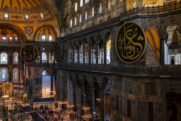 Dinde. hagia sophia est le plus grand monument de la culture byzantine.