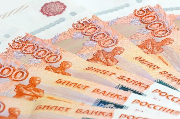 Dispersion des cinq mille billets de banque en russie