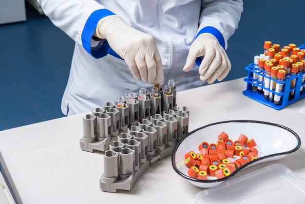 Dispositifs médicaux d'analyse