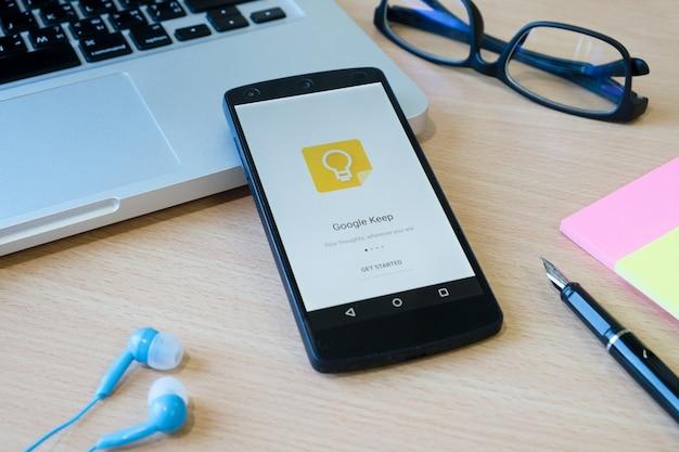 Les dispositifs de rappel de travail annoncent une mise à jour hors ligne