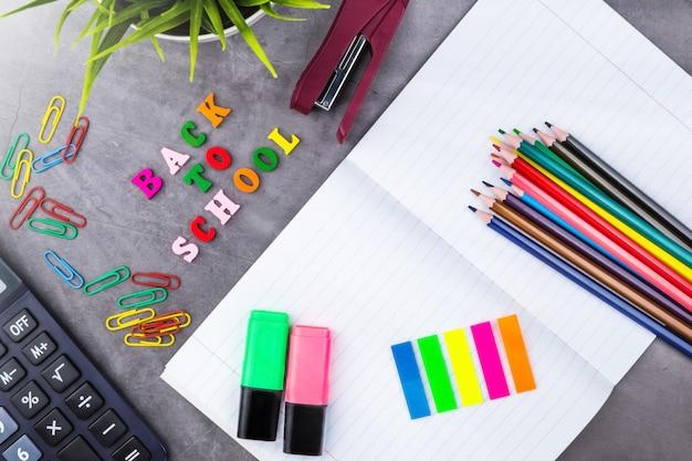 La disposition des fournitures scolaires