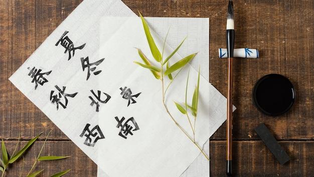 Disposition à plat des symboles chinois écrits à l'encre