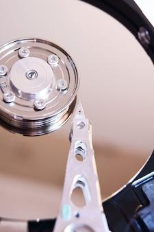 Le disque dur.