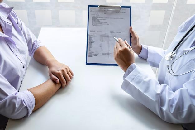Le docteur et le patient discutent de la consultation au sujet du symptôme