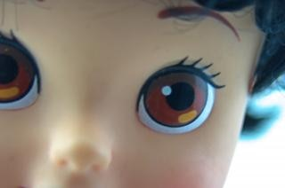 Doll face, abstract