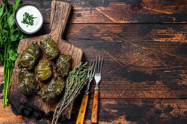 Dolma cuisine traditionnelle caucasienne, turque et grecque