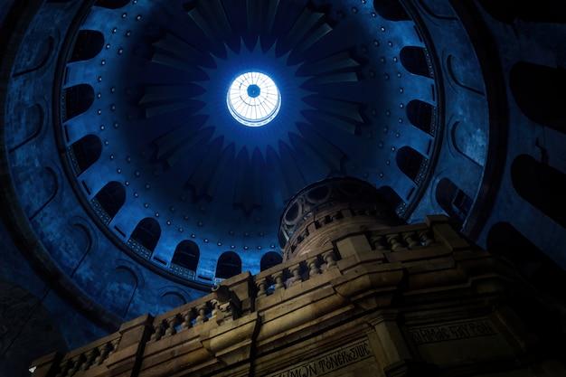 Dôme du saint-sépulcre à jérusalem