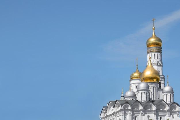 Le dôme de l'église orthodoxe en gros plan.