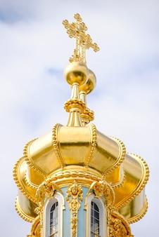 Dômes de tsarskoïe selo à saint-pétersbourg