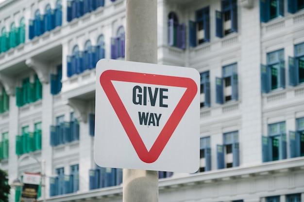 Donner le symbole de signe de route