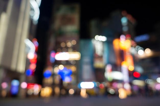 Downtown cityscape bokeh la nuit avec la lumière allumée à taiwan comme attraction touristique