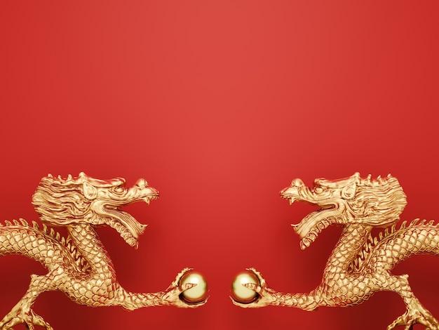 Dragon d'or sur fond rouge.