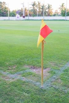 Drapeau d'angle sur un terrain de football