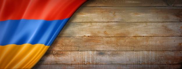 Drapeau de l'arménie sur mur en bois vintage