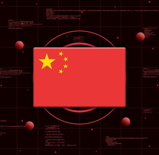 Drapeau de la chine avec des éléments technologiques réalistes, rendu 3d
