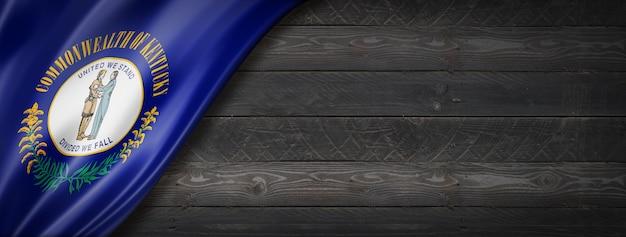 Drapeau du kentucky sur la bannière murale en bois noir, usa. illustration 3d