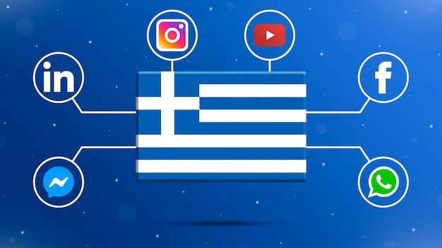 Drapeau de la grèce avec des logos de médias sociaux 3d