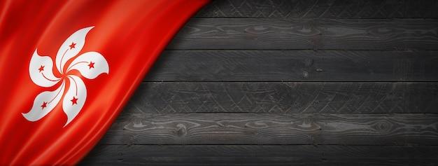 Drapeau de hong kong sur mur en bois noir