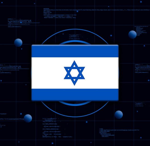 Drapeau d'israël avec des éléments technologiques réalistes, rendu 3d