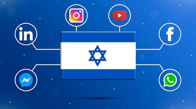 Drapeau d'israël avec des logos de médias sociaux 3d
