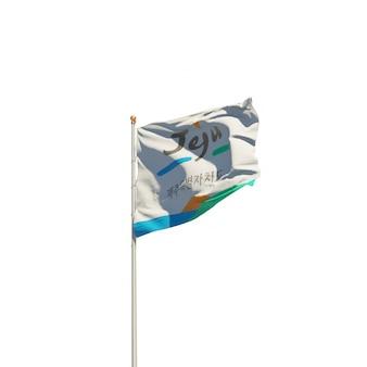 Drapeau de jeju corée isolé sur blanc. illustration 3d