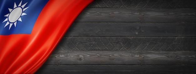 Drapeau de taiwan sur mur en bois noir. bannière panoramique horizontale.