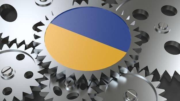 Drapeau de l'ukraine avec des engrenages