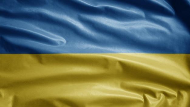 Drapeau ukrainien dans le vent. modèle ukraine soufflant, soie douce et lisse. fond d'enseigne de texture de tissu de tissu.